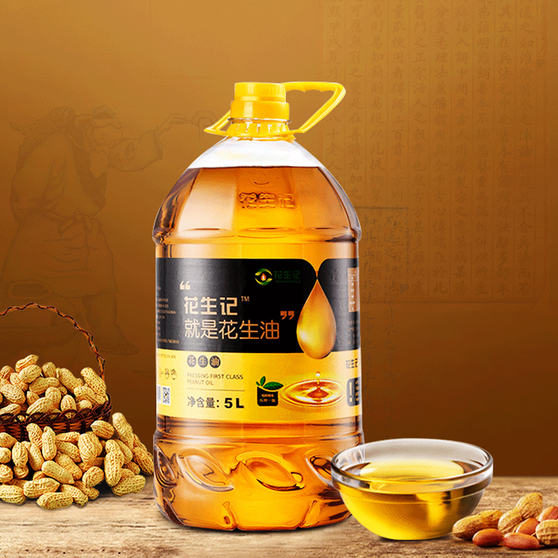 Edible oil 5 L barrel peanut for domestic use