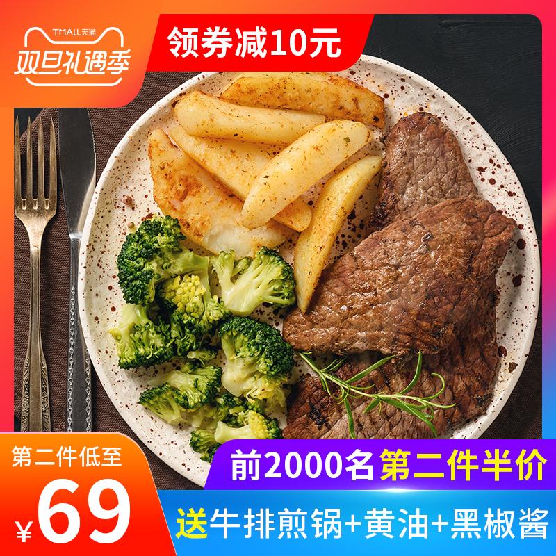 犇ben 澳洲进口家庭牛排团购菲力西冷10片装新鲜牛肉健身减肥套餐