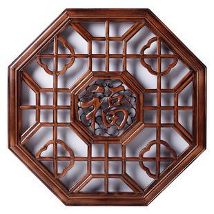 東陽木雕掛件八角圓福花窗中式花格仿古門窗實木榫卯鏤空背景吊頂