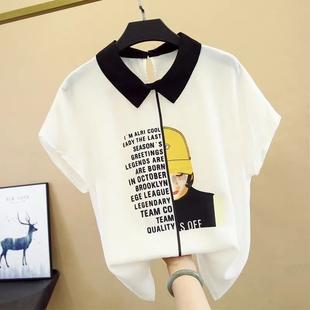 设计感女小众字母印花雪纺衫洋气衬衫2021夏装宽松短袖小雏菊衣潮