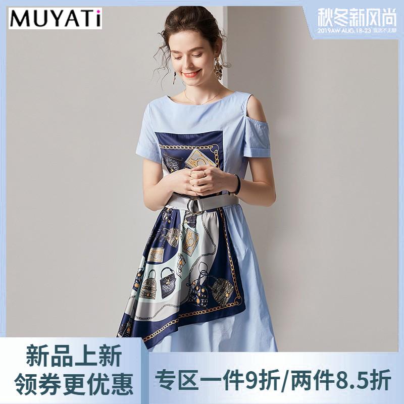 MUYATI连身裙2019夏季新款休闲连衣裙拼接丝巾不对称露肩HW0525,可领取100元天猫优惠券
