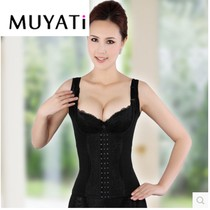 Muyati female big code corset clothes thin breathable vest belly beam waist postpartum body clothes split suite top