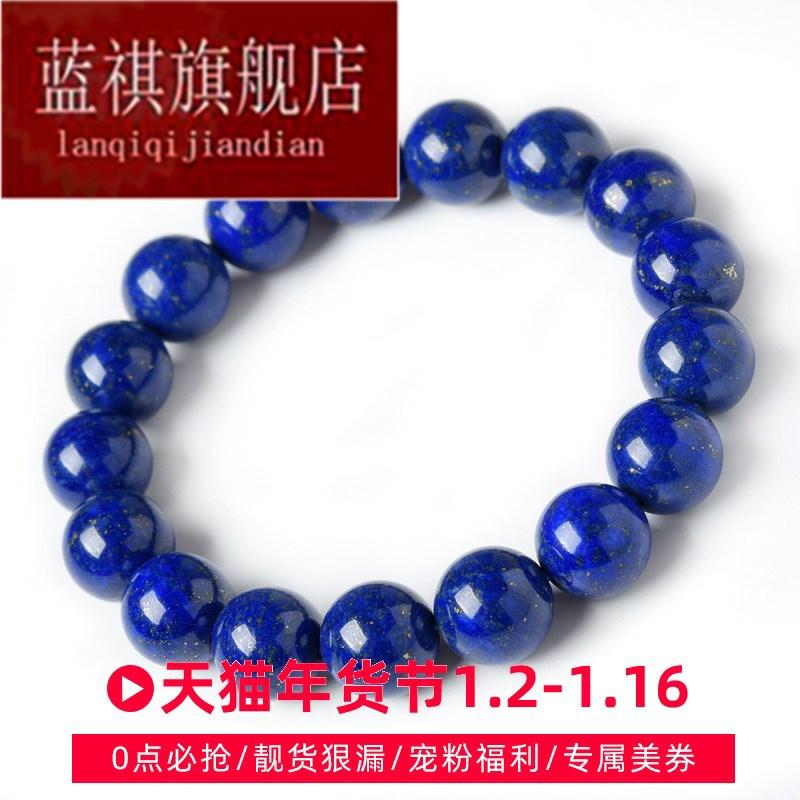 Изделия из лазури Артикул 628637145973