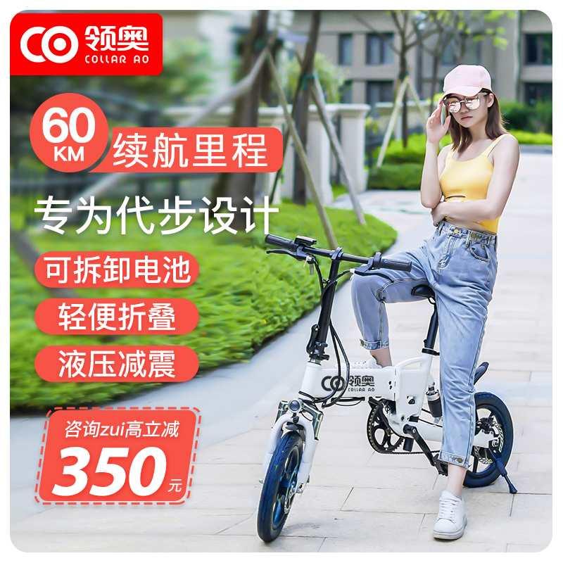 领奥电动折叠自行车锂池电瓶助力小型迷你代步单车男女轻便携代驾