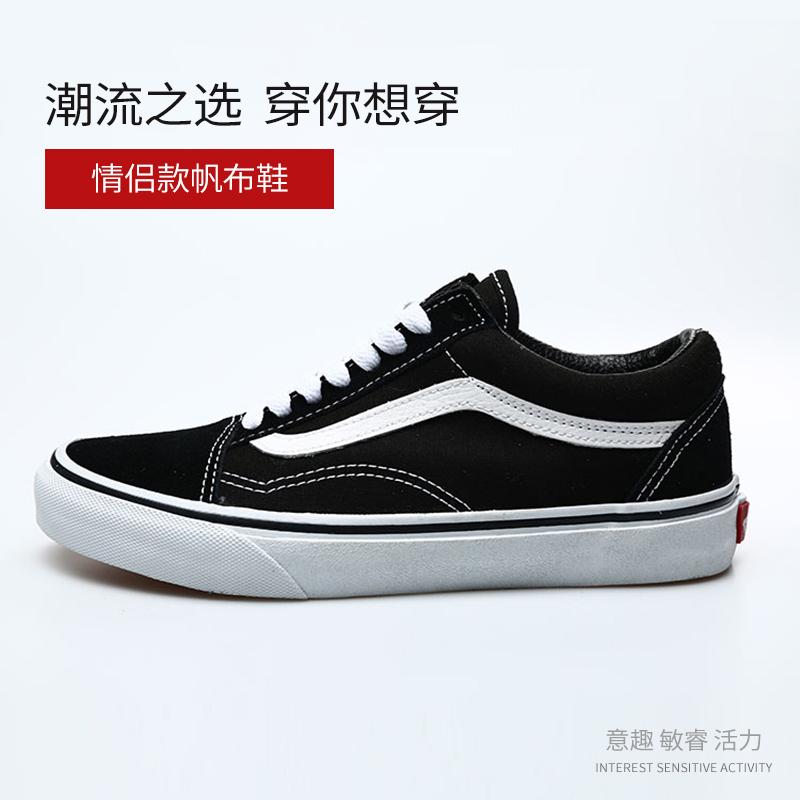 正品男鞋方万斯帆布鞋经典款低帮old skool休闲滑板鞋女鞋运动鞋