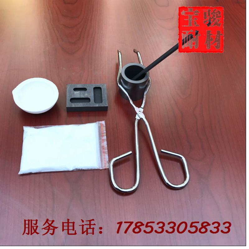 打金工具套装全套熔金设备熔金六件套打首饰工具熔化铸锭整套工具