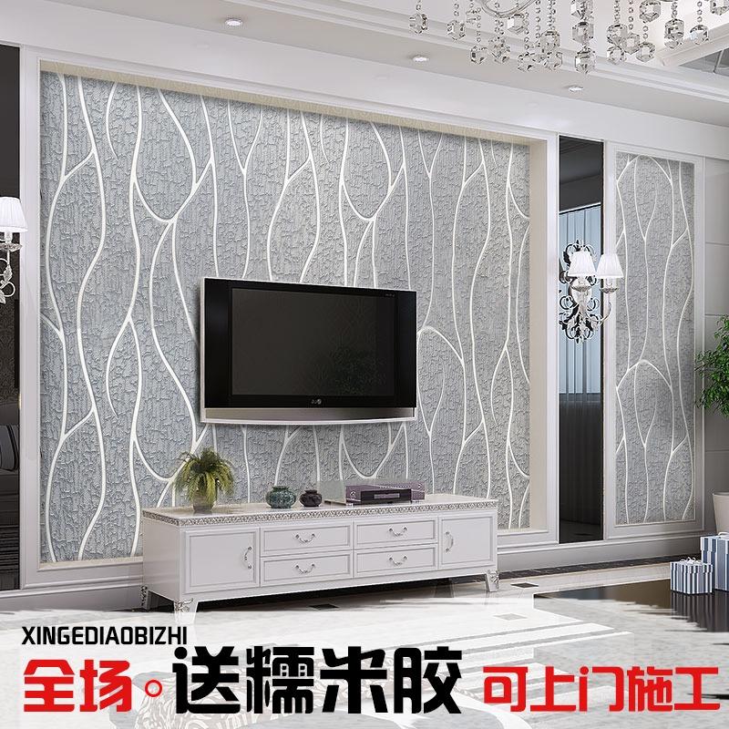 曲线条纹无纺布墙纸 3D立体电视背景墙壁纸 现代简约卧室客厅墙纸