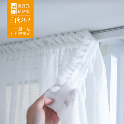 透光不透人纱窗帘免打孔魔术贴自粘式白色飘窗隔断小短帘阳台纱帘