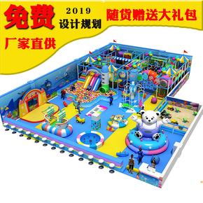 Игровые комплексы,  Завод сделанный на заказ комнатный ребенок непослушный форт крупномасштабный рай замок сочетание отцовство удовольствие оборудование детский сад установить применять, цена 2210 руб