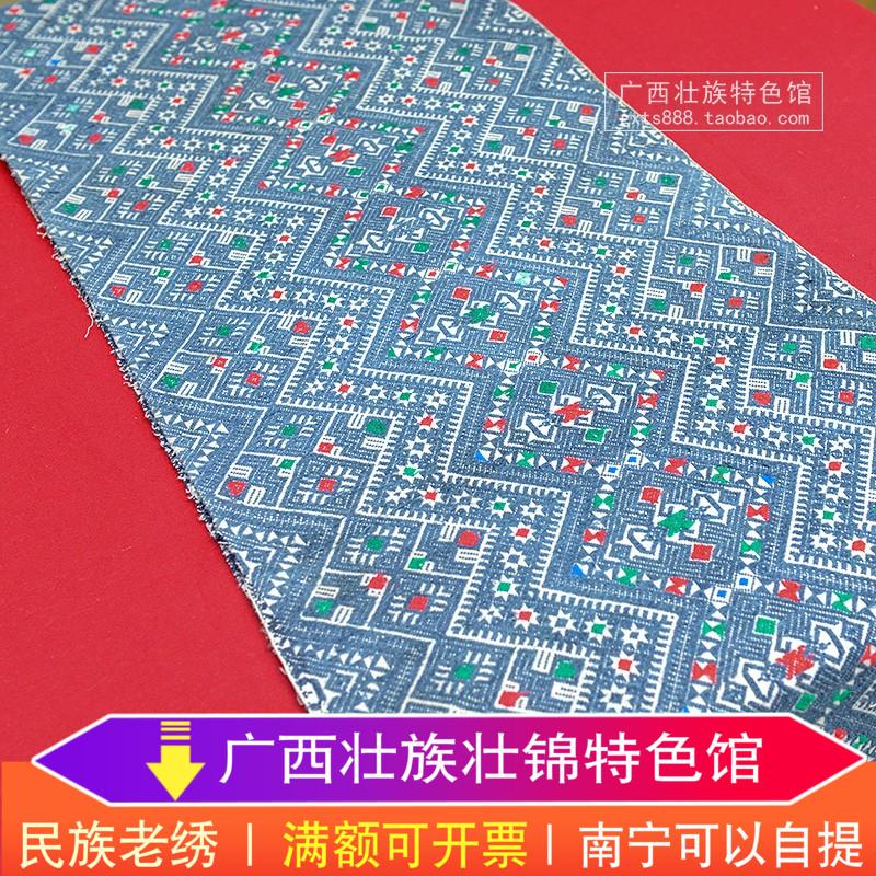 Ткачество / вышивка Артикул 605474035203