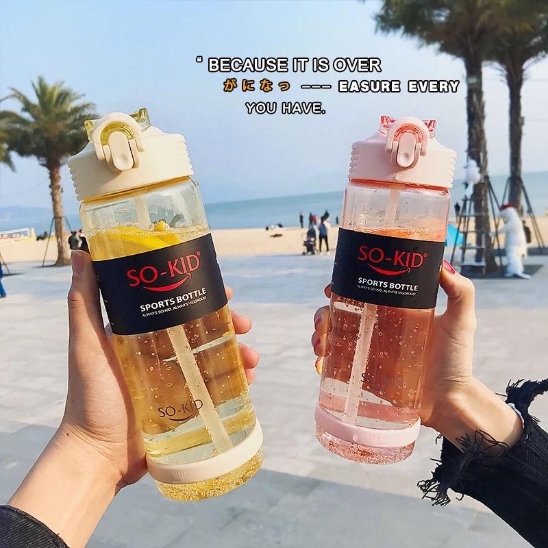韩版水杯塑料学生便携女创意潮流韩国可爱清新杯子带吸管夏季防摔