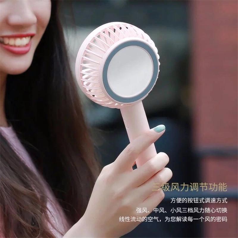 香港REMAX 新品磁吸化妆镜手持风扇待机长安静可放桌面便携外带