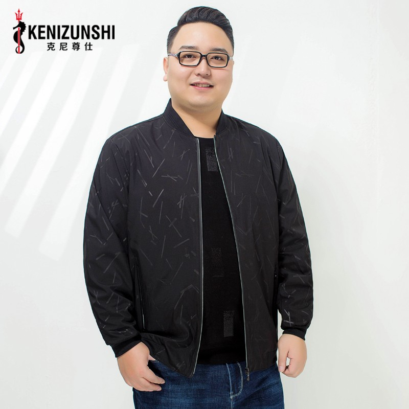High end brand plus size jacket middle-aged mens extra large fat guy thin top spring and autumn fat mens wear