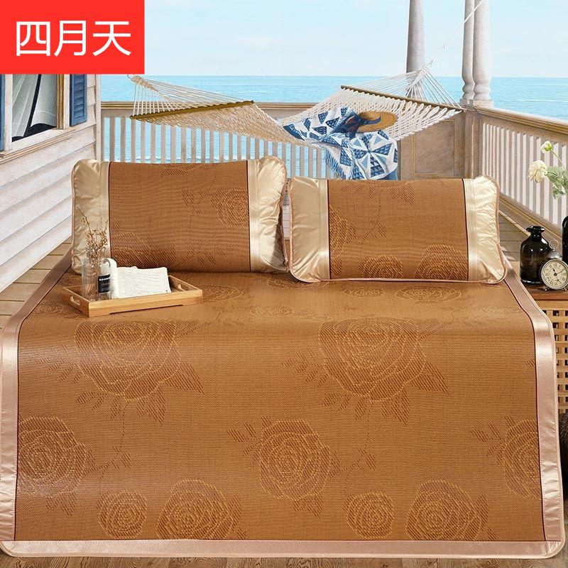 夏季凉席加厚藤席三件套藤席二件套单人双人折叠席子冰丝席
