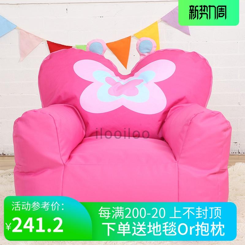 儿童沙发单人座椅卡通男孩女孩布艺沙发韩式可拆洗可爱懒人小沙发