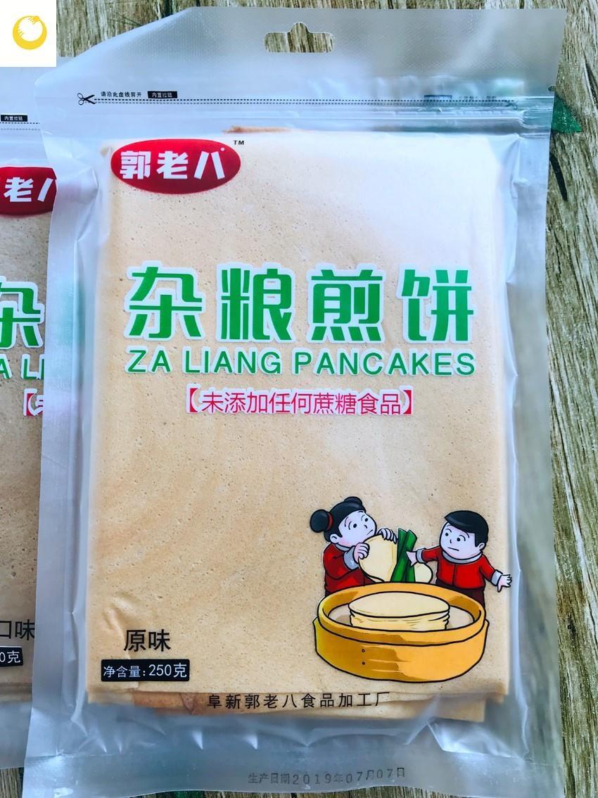 郭老八杂粮煎饼原味枸杞花生黑芝麻红枣东北小孩早餐食品 营养