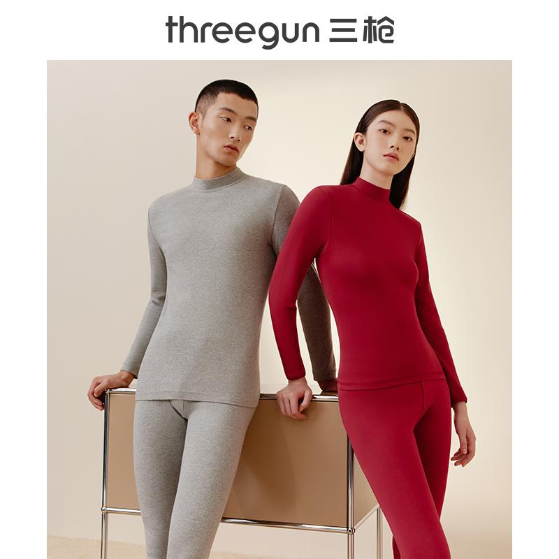 三枪保暖情侣套装