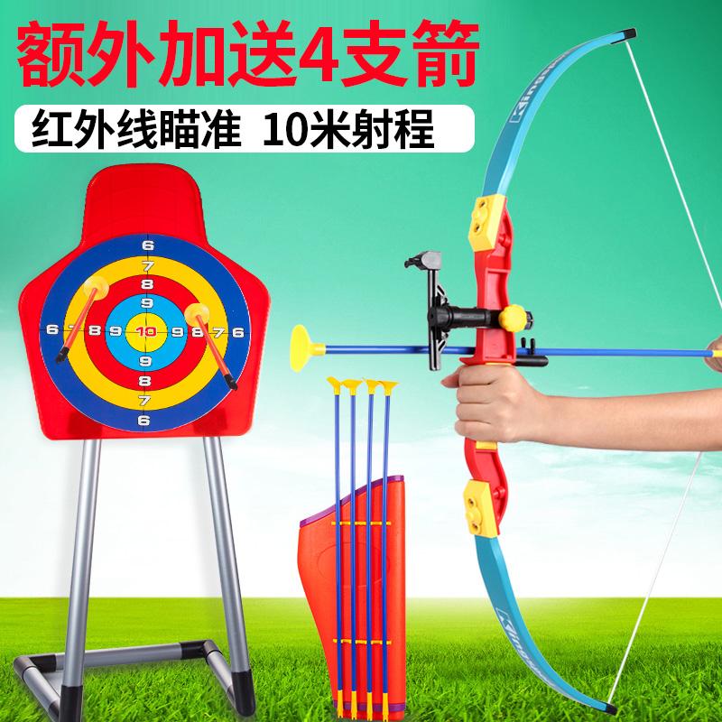 儿童男孩弓箭玩具吸盘射击玩具套装射箭户外3岁4狩猎运动公园礼物