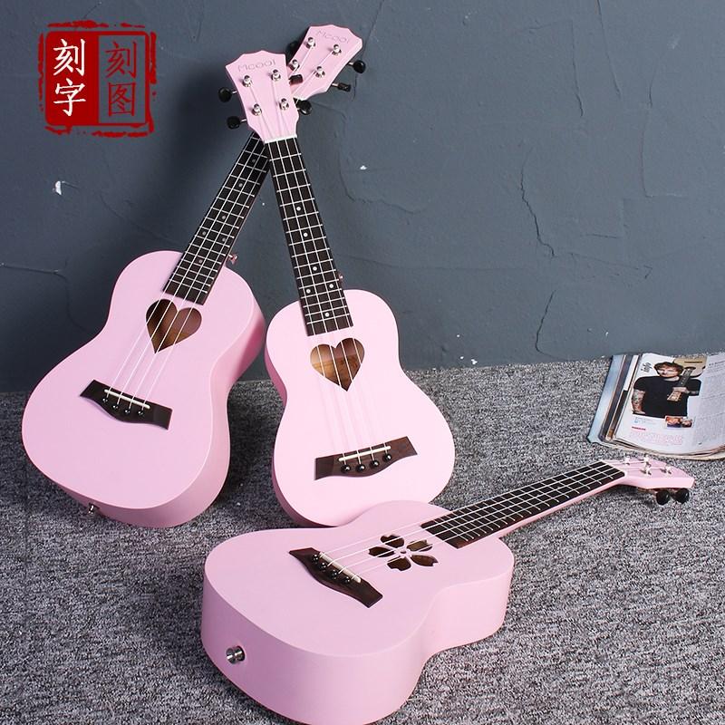 琴尤克里里初学者学生成人女儿童男女生款可爱少女小吉他。入门