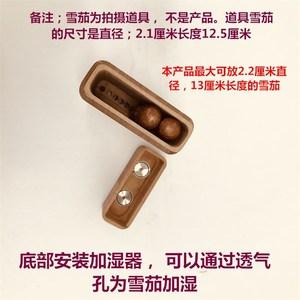 4只装设计雪松木便携长度盒密封雪茄 环径52西班牙13到20cm可定制