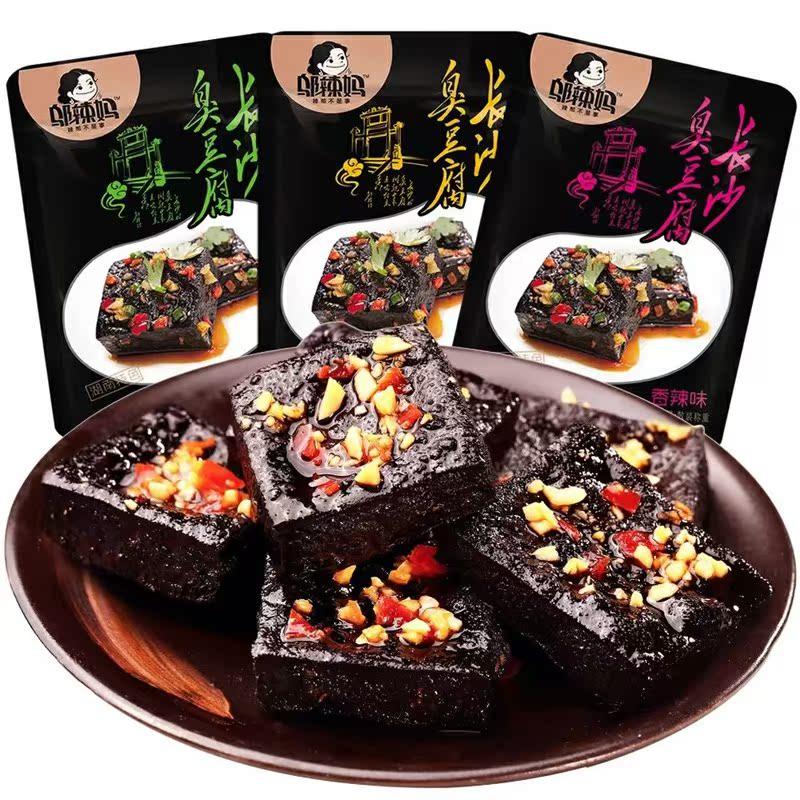 臭豆腐散称1斤麻辣小吃臭干子湖南特色休闲零食小吃