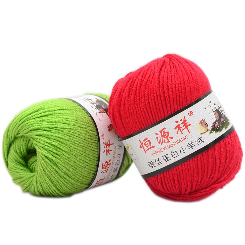 宝宝毛线婴儿童线牛奶棉中粗宝宝线特价批手工编织毛线团