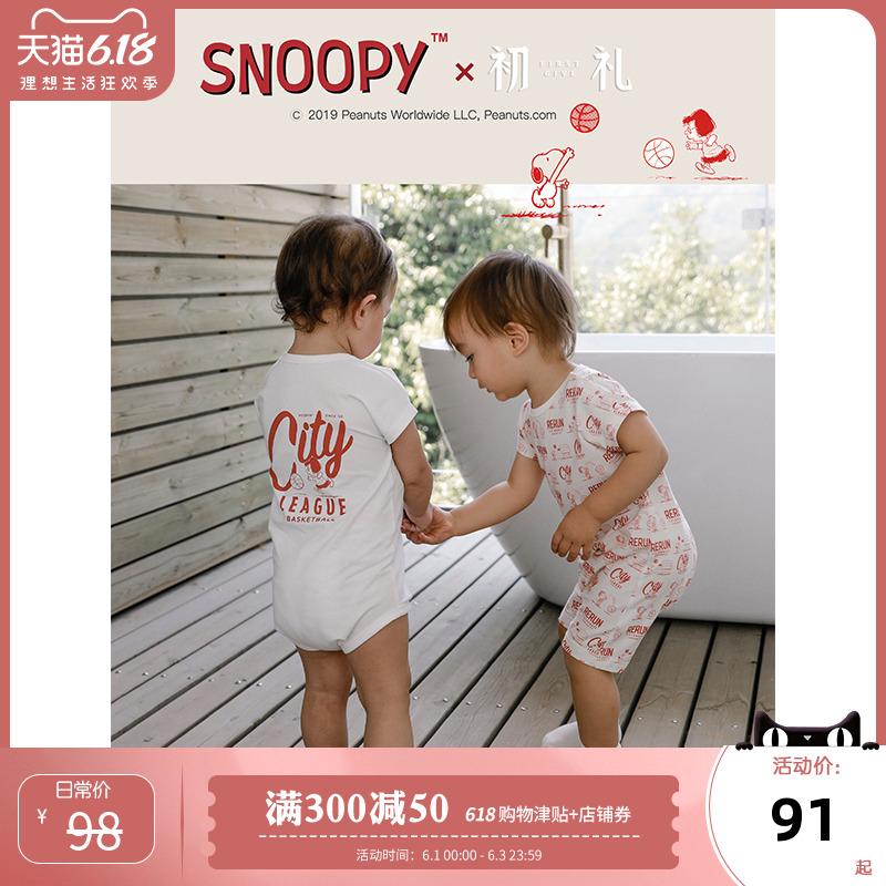 初礼童装史努比亲子t恤夏季婴儿衣服夏 薄款短袖爬爬衣宝宝连体衣