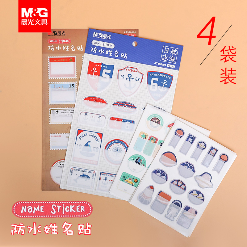 Именные стикеры на заказ Артикул 596710994943