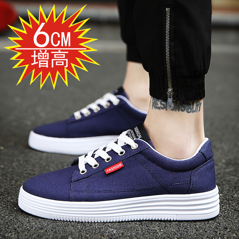 Summer new inner height mens shoes 6cm leisure sports board shoes male student fashion shoes versatile canvas shoes spring