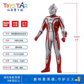 日版万代全新现货银河欧布奥特曼软胶人偶玩具500系列 19梦比优斯