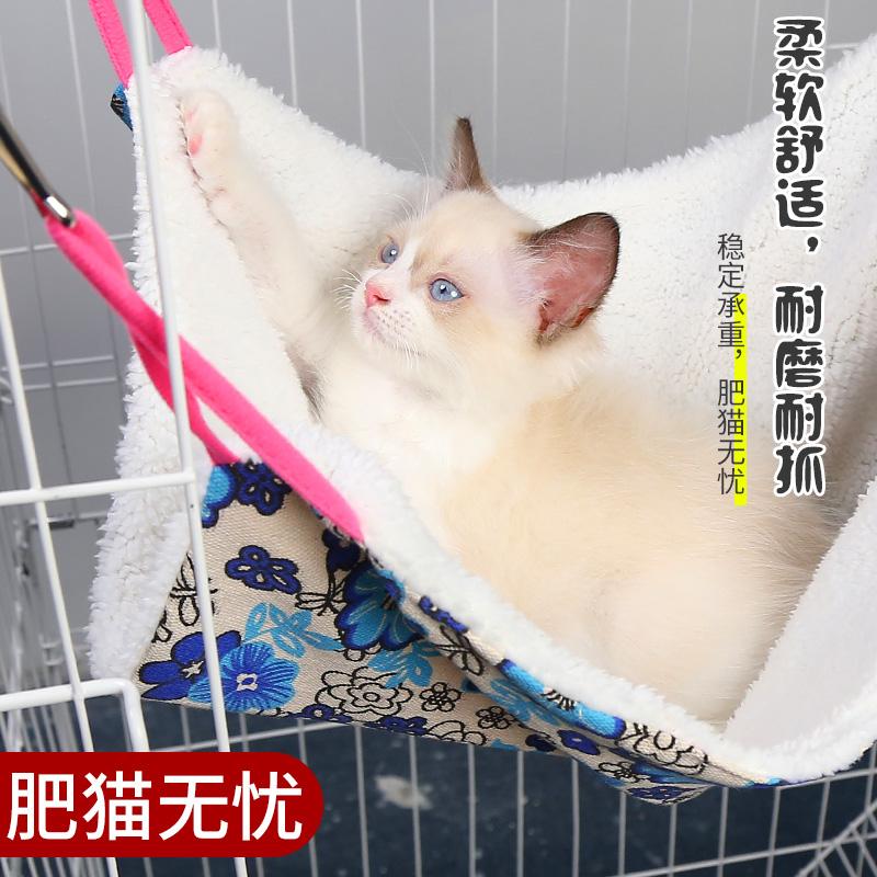 猫吊床秋千挂式笼子用挂窝宠物猫笼猫用猫窝挂床猫猫吊篮猫咪用品