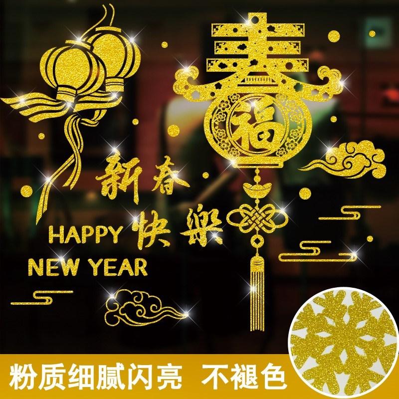 Новогодние товары Артикул 600057375633