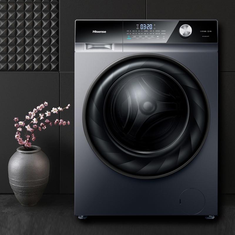 Hisense/ Hisense hg100dg14ft 10kg automatic frequency conversion drum washing machine steam sterilization