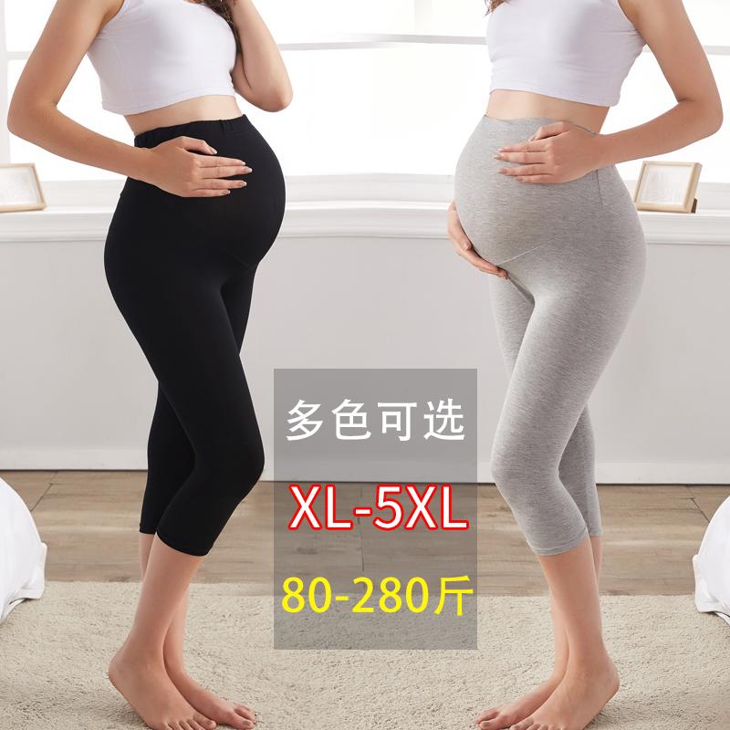 200斤加肥大码孕妇2019新款打底裤不包邮