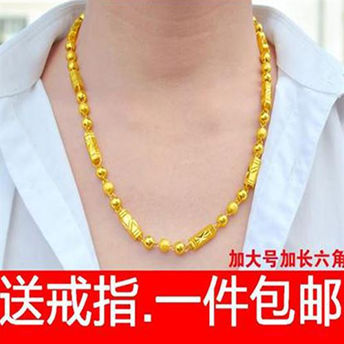 Brass plated 8K gold necklace, mens strong and powerful, long lasting, hollow sand gold chain