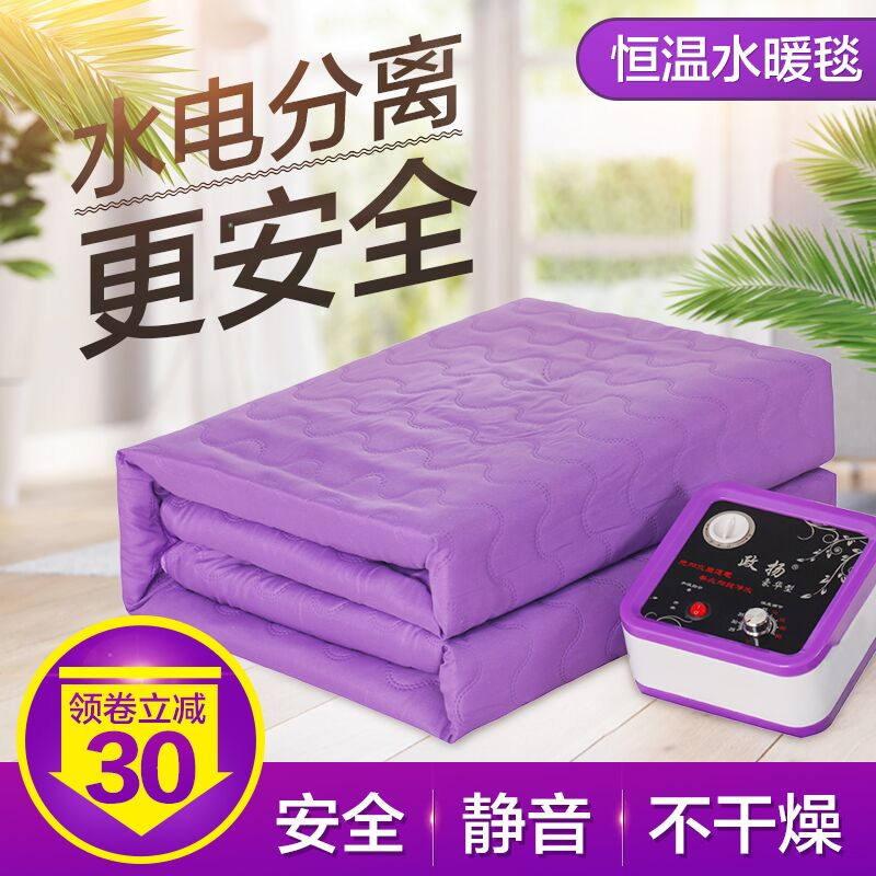 Zhengyang water heating blanket double electric blanket single water circulation household mattress safety non radiation electric mattress water heating blanket
