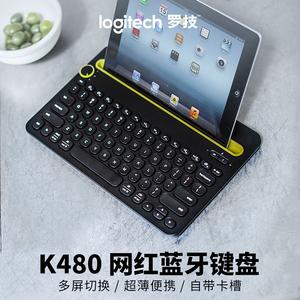 菜鸟急速发 罗技K480无线蓝牙键盘ipad可连手机平板苹果安卓通用mini4/pro5鼠标套装2018华为air3超薄便携19