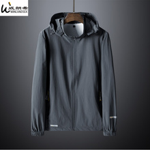 Ice silk jacket, man's earth sunscreen clothing, quick-drying, breathable summer jacket, ultra-thin fishing suit, large size jacket