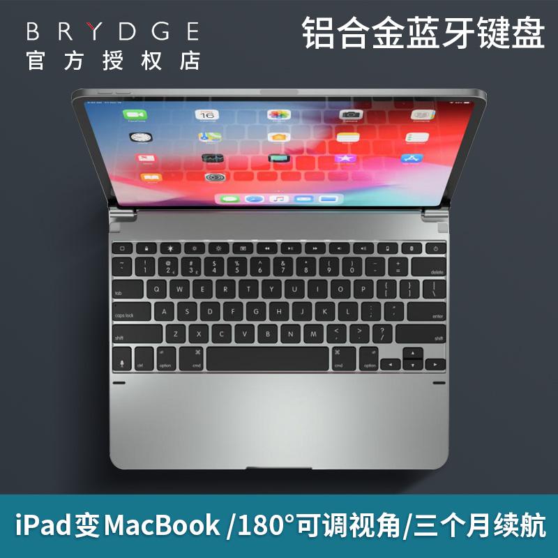 Brydge keyboard平板电脑铝合金Surface Pro4/6无线蓝牙键盘iPad