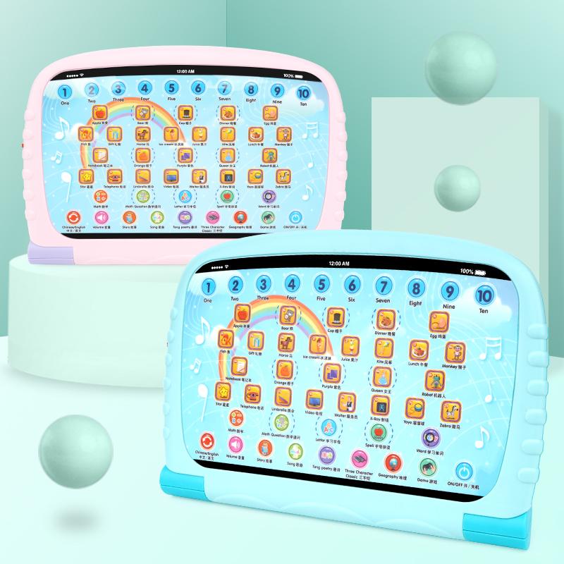 早教点读电脑益智故事机音乐中英文学习婴幼宝宝0-3童儿平板玩具