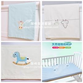 新生儿宝宝婴童纯棉全棉柔软卡通动物绣花四季床单床罩100*150