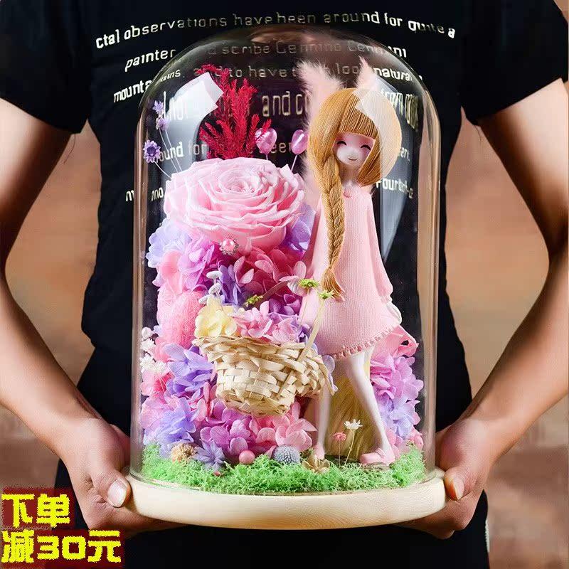 永生花玫瑰玻璃罩礼盒情人母亲节生日礼物小王子干花束康乃馨摆件