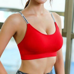 Sports bra beautiful back fitness seamless yoga wear Englis