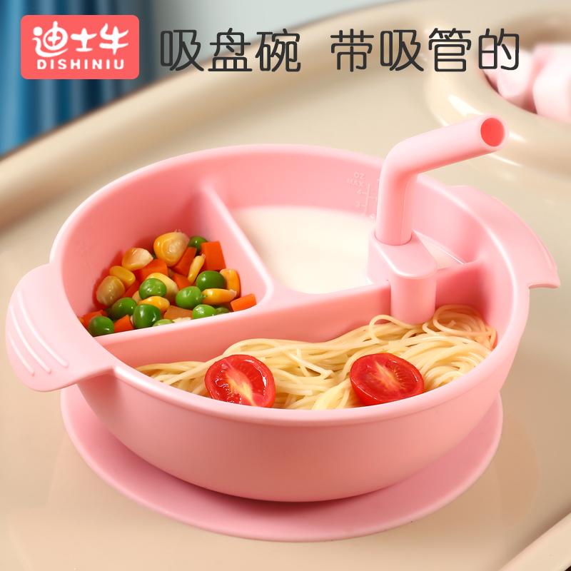 宝宝婴儿童餐具套装吸盘式辅食碗