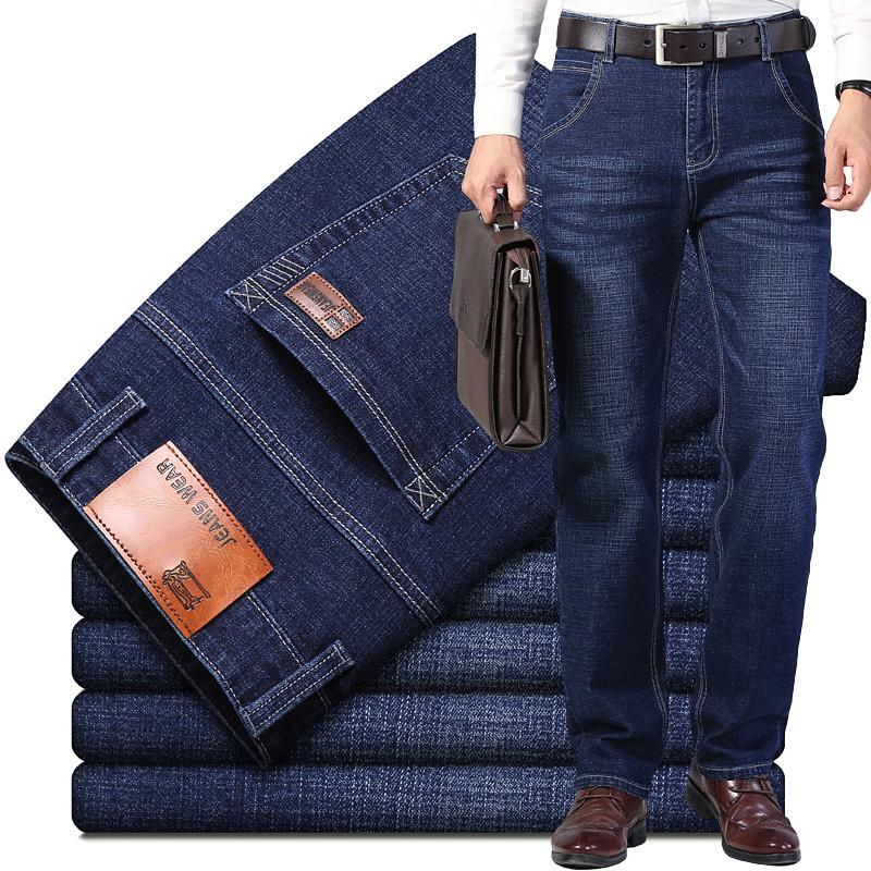 男士商务休闲弹力牛仔裤男中年宽松大码直筒裤子中高腰时尚长裤