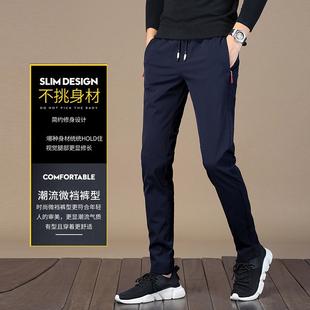 男百搭速干裤 男装 青年学生长裤 韩版 弹力小脚运动休闲裤 子潮 修身