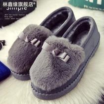 春新款低帮休闲鞋女超纤皮青春潮流板鞋舒适小白鞋19飞跃feiyue