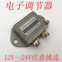 汽车货车发电机智能电子调节器12v24v1500W农用三轮车电压调节器