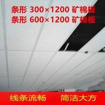 線條造型廠家GRG板GRG大禮堂會議室音樂廳定制異形天花板GRG廣東