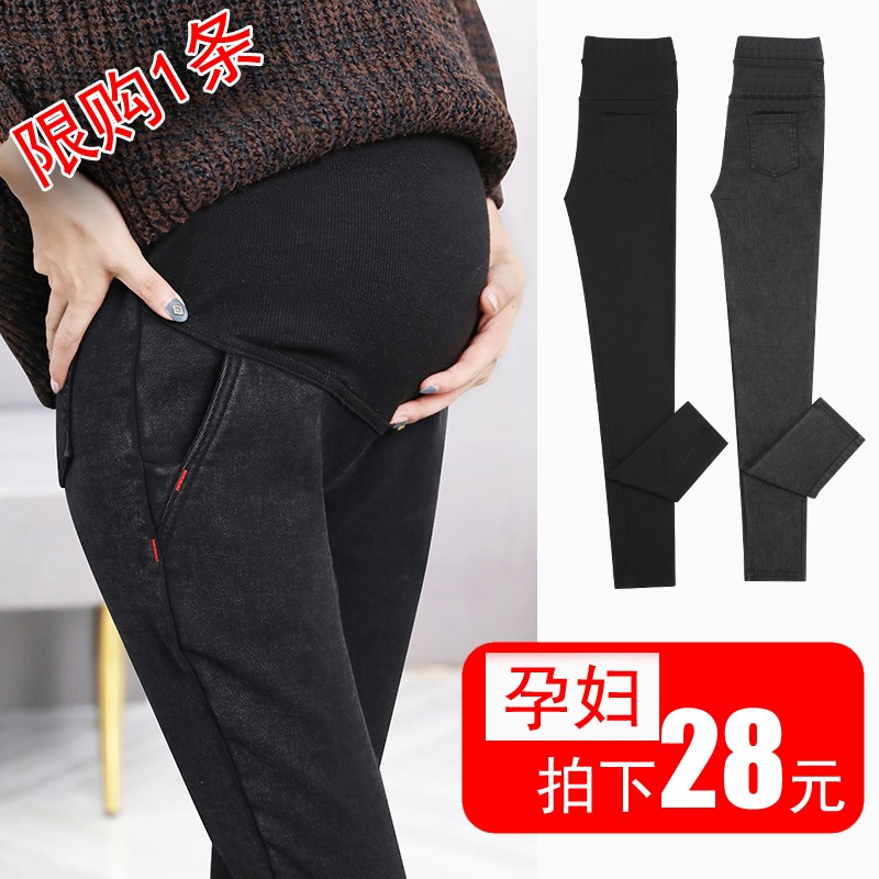 2018 new style Plush warm outer wear winter thickened pregnant womens trousers with denim waist support pants autumn and winter pants
